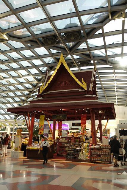 新曼谷國際機場
