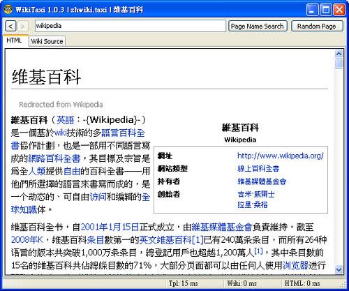 wikitaxi-10