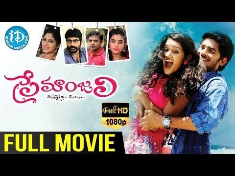 Premanjali Telugu Movie