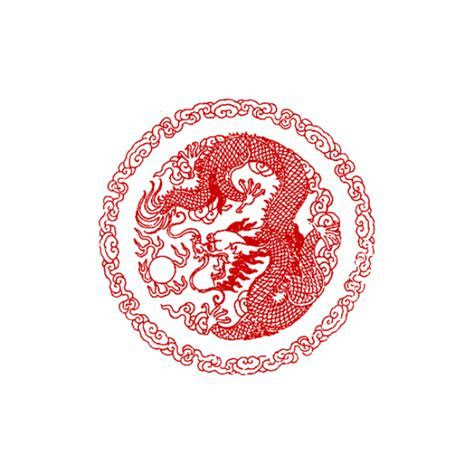 Pre inked Stamp   Chinese Dragon and Pearl