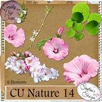 cunature14_sds_doudousdesign_1bd9455