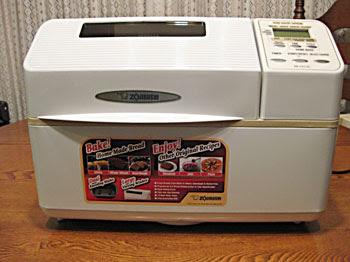Bread Machine Digest » Zojirushi BB-CEC20 Bread Maker Review
