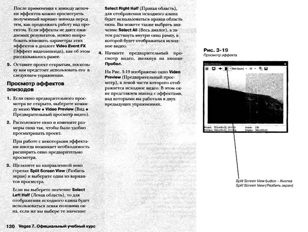 http://redaktori-uroki.3dn.ru/_ph/12/697999669.jpg