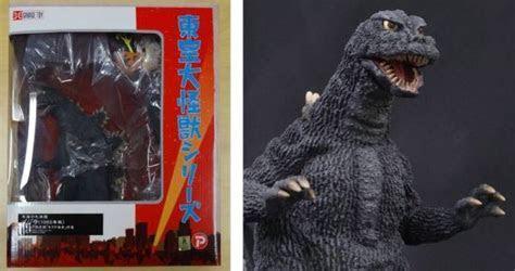 New X PLUS Godzilla 1966 Toho Large Monsters Series PVC