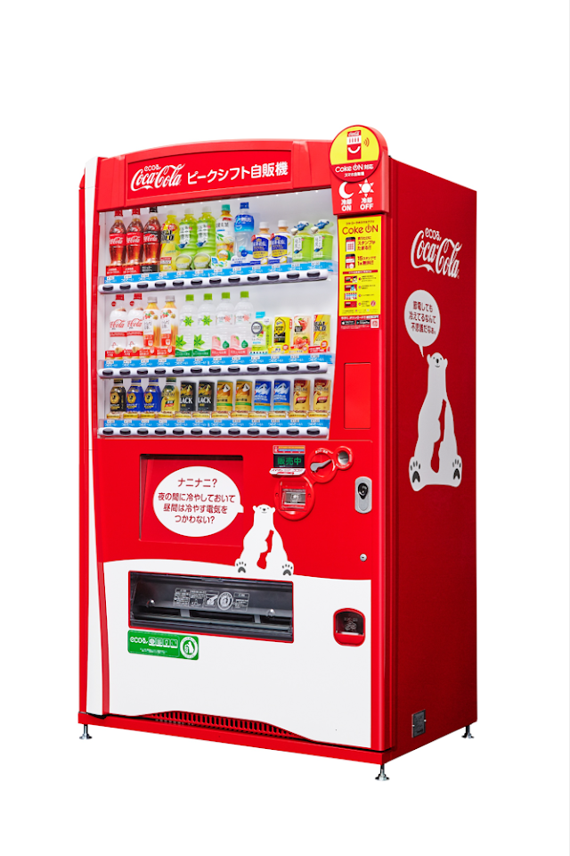 Coca-Cola Bottlers Japan collects insights from 700,000 vending machines with Vertex AI