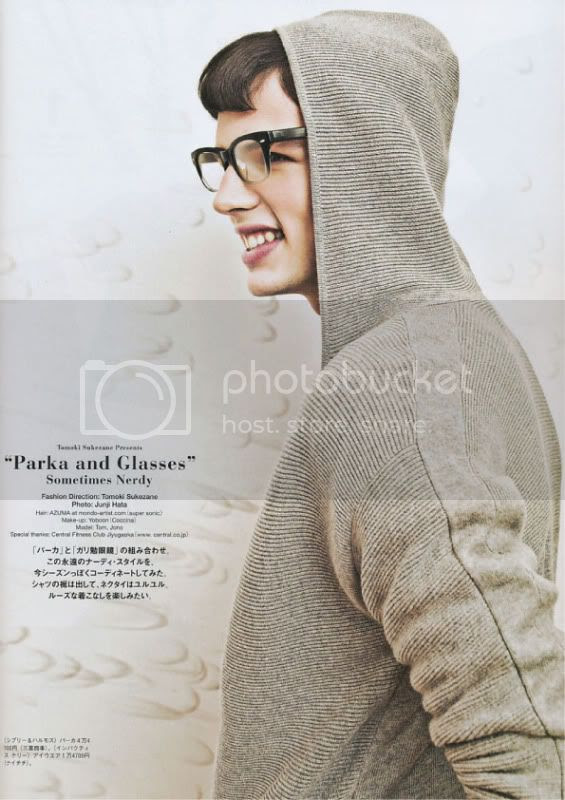 Popeye Magazine #758 June 2010 - Parka And Glasses @ StreetStylista.Guy