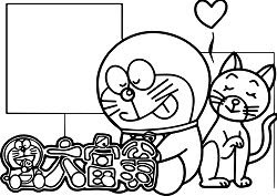 Sketsa Cartoon Doraemon Coloring Page Free Coloring Pages Online