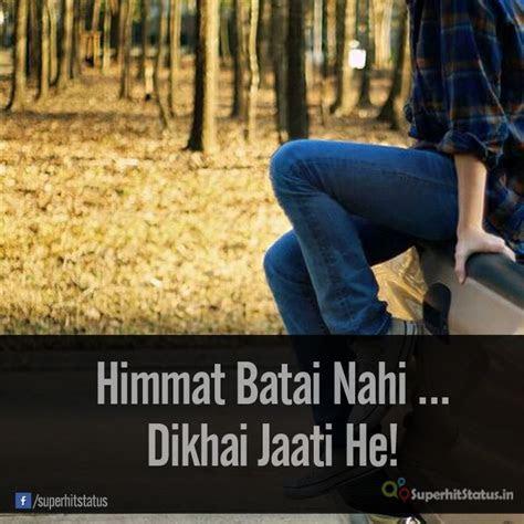 attitude status  hindi high attitude status  hindi
