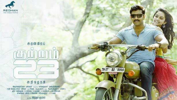 Image result for குற்றம் 23