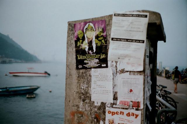 Yung Shue Wan Ferry Pier , Dinosaur Jr in HK