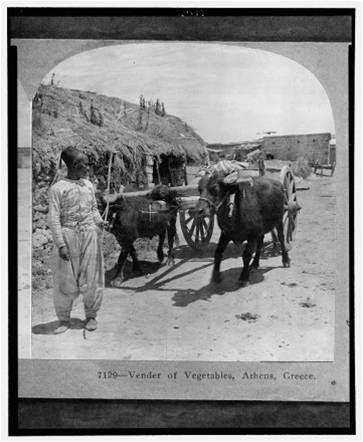 Μαναβης στην Αθηνα - 1905