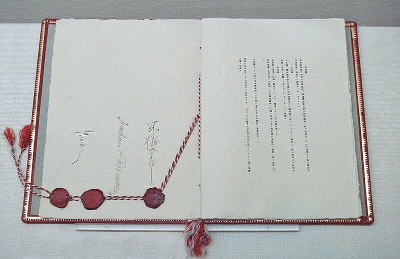 File:Tripartite Pact 27 September 1940.jpg