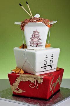 Modern Chinese Wedding Cake Designs