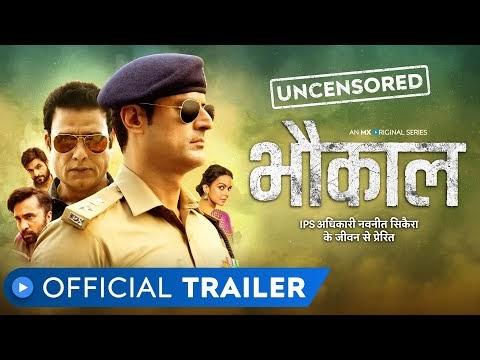 Bhaukaal Trailer