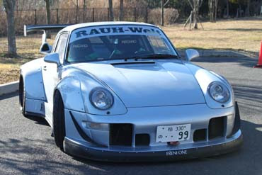 993 Wide Body Rauh Welt Begriff Usa