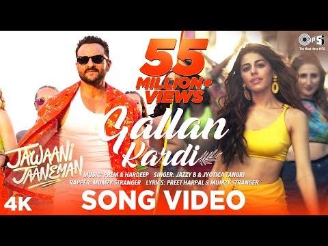 Gallan Kardi Lyrics In Hindi - Jazzy B Lyrics