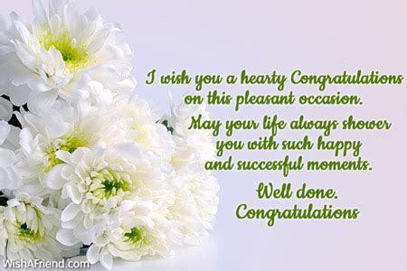 I wish you a hearty Congratulations, Congratulations Message