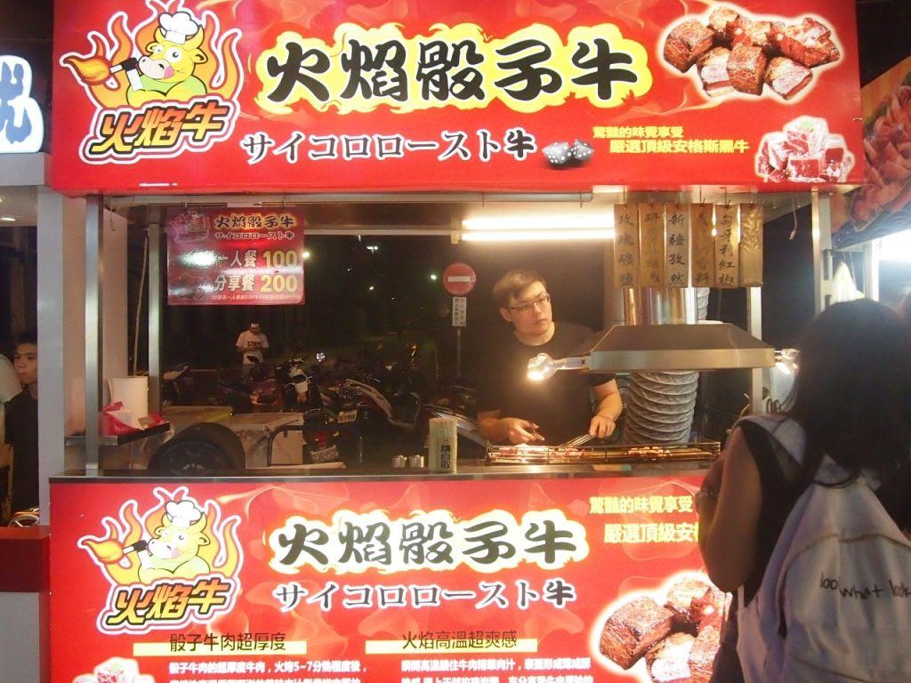 photo Fengjia Night Market Tai Chung 6.jpg