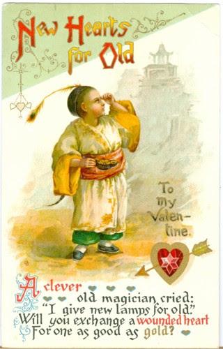 File:Postcard by Nister 1900.jpg