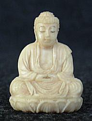 العاج - تمثال صغير من العاج الياباني (1 بوصة) مع تفاصيل مذهلة - أوائل القرن العشرين موقعة من الفنان