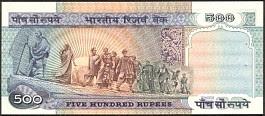 IndP.87b500RupeesND1997r.jpg