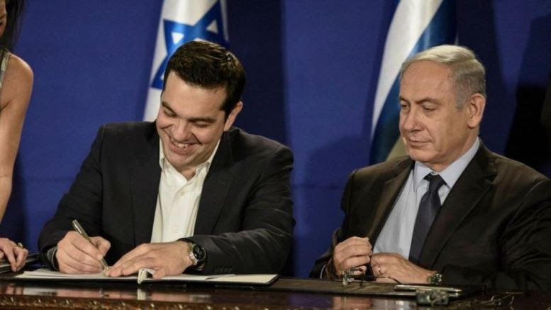 File Photo: Ο πρωθυπουργός Αλέξης Τσίπρας με τον Ισραηλινό ομόλογό του, Νετανιάχου. Φωτογραφία ΜΕΓΑΡΟ ΜΑΞΙΜΟΥ