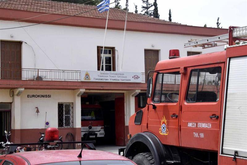 Αποτέλεσμα εικόνας για διαμόρφωσης κτιριακών εγκαταστάσεων Πυροσβεστικής Υπηρεσίας Ναυπλίου
