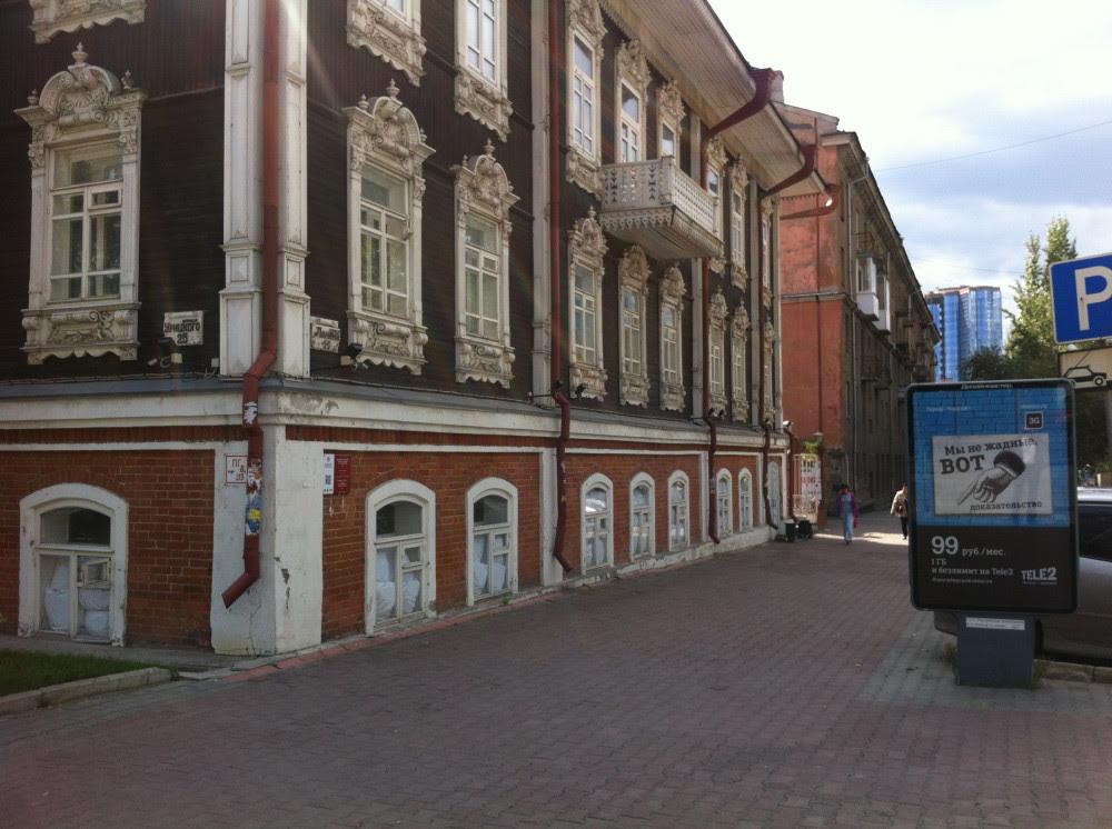 Картинки по запросу засыпанные грунтом здания по всему миру