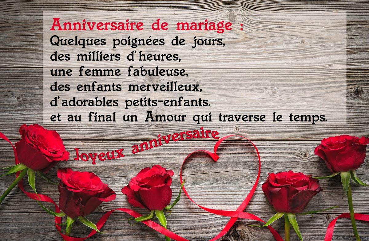 Cartes Anniversaire De Mariage Virtuelles Gratuites Darcel