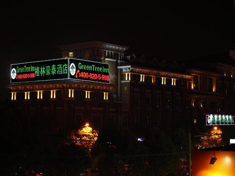 Discount GreenTree Inn ShangHai Songjiang District Wanda Plaza SongJiangXincheng Metro Station Hotel