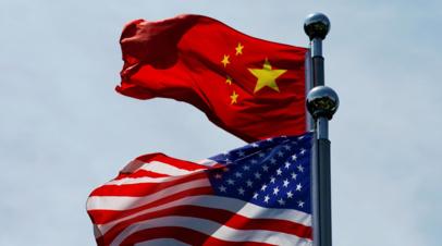 Госдеп намерен развивать связи между гражданами США и Китая