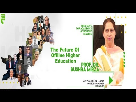 The Future of Offline Higher Education, Prof. Dr. Bushra Mirza VC LCWU