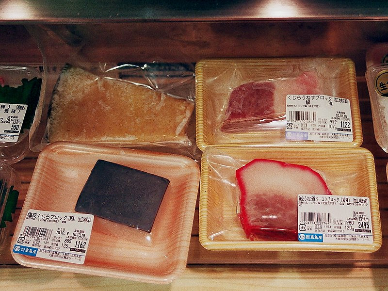 File:Kujira(WhaleMeat)-Takashimaya-20101013.jpg