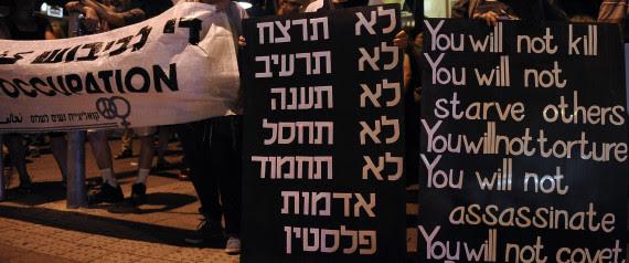 GUERRE_GAZA_ISRAEL