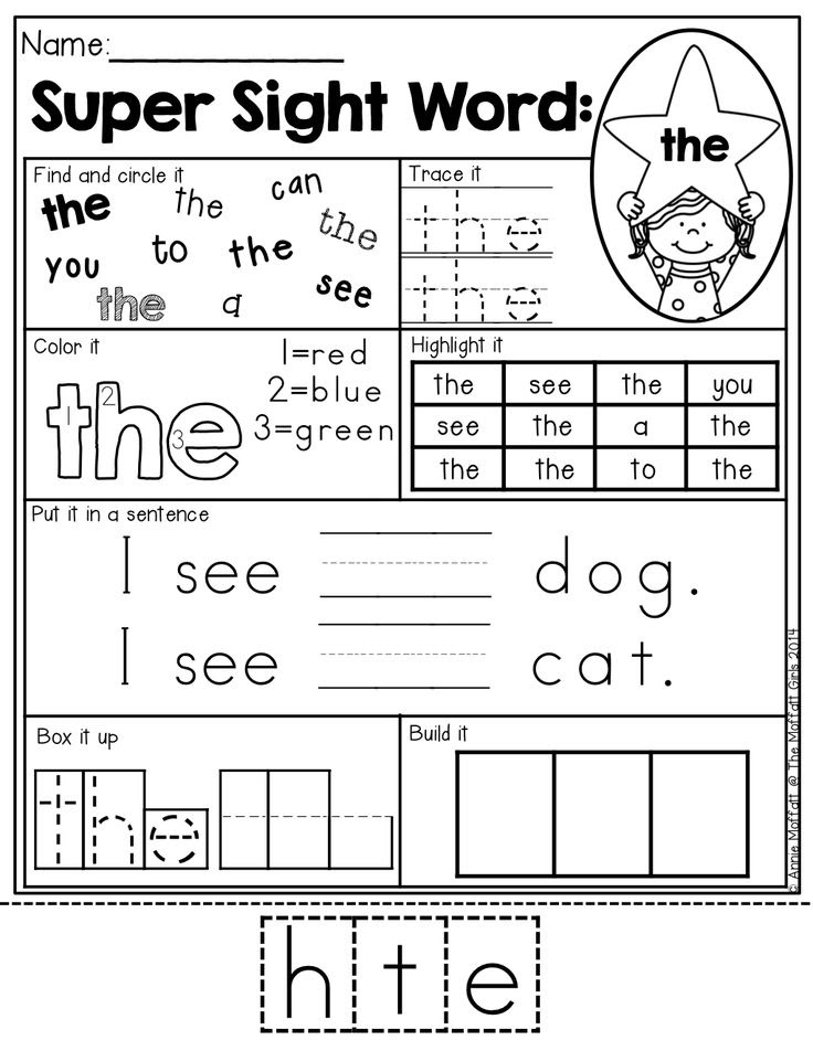 sight word worksheet: NEW 503 SIGHT WORD ACTIVITIES ...