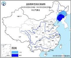 China Mar 05 Blizzard