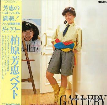 KASHIWABARA, YOSHIE gallery