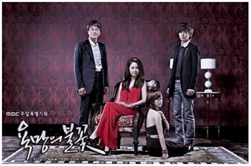 [Review K-Drama] Flames of Desire
