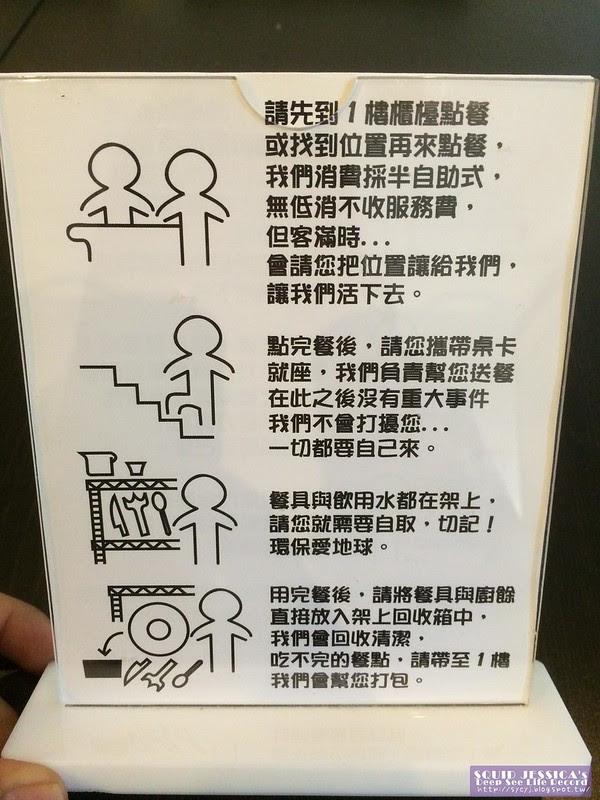 台北內湖DINER HOUSE戴樂哈斯 2014.08.20