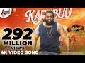 Pogaru Karabuu Song Lyrics Dhruva Sarja