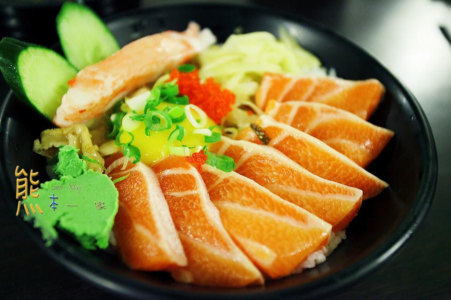 真香味日式蓋飯專賣