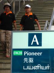 Pioneer MRT Station Entrance