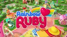 Rainbow Ruby  e76d6100a4