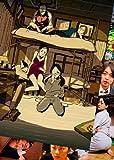 乱暴と待機(初回限定版) [DVD]