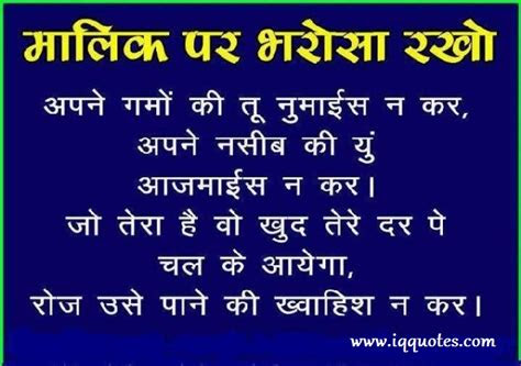 Life Death Quotes Hindi