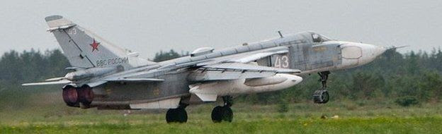 Russian Su-24 fighter-bomber (file photo)