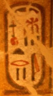 Cartouche of Nefertari