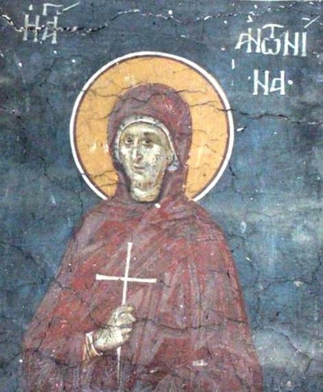 Sf Mc Antonina din Niceea 1.1