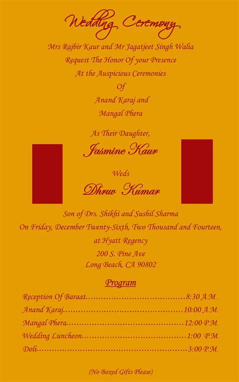 Sikh wedding invitation cards wordings 031