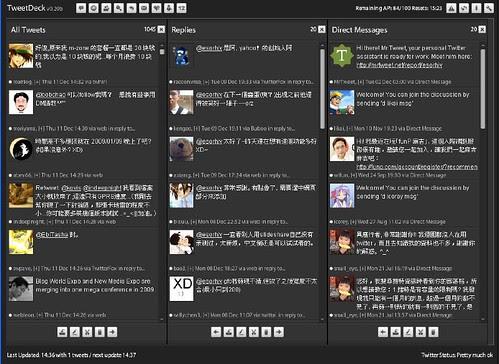 tweetDeck-00